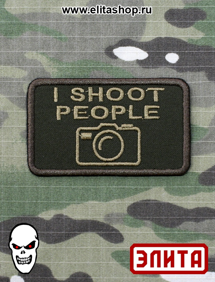 "Шеврон ""I shoot people"" (фото) от Интернет-магазина Элита (ElitaShop)"