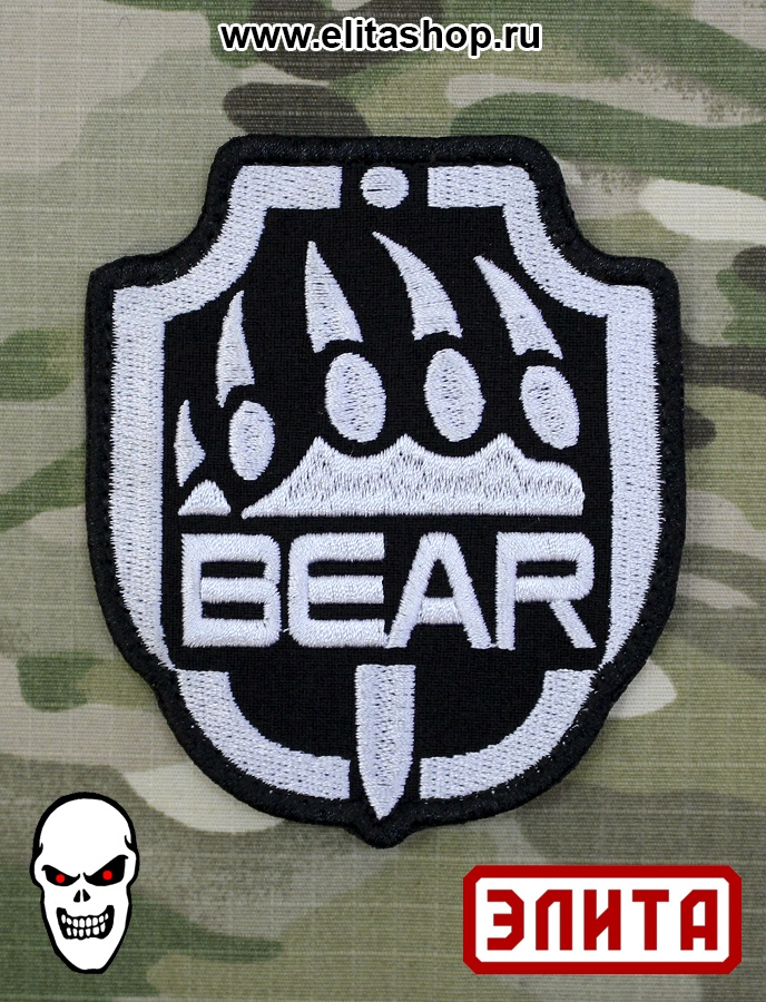 "Шеврон (patch) ""BEAR - battle encounter assault regiment"" от Интернет-магазина Элита (ElitaShop)"